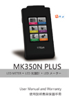 MK350N_PLUS_user-manual_EN